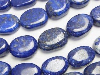 天然石卸 ラピスラズリAA フラットタンブル 半連/1連(約38cm)