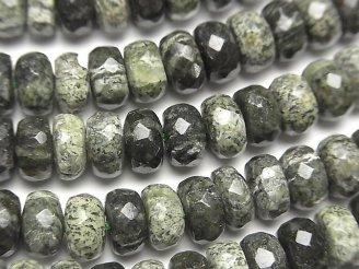 天然石卸 ブラジル産サーペンティン ボタンカット8×8×5 半連/1連(約38cm)