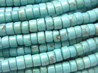 天然石卸 1連420円!マグネサイトターコイズ ロンデル(チューブ)4×4×2mm 1連(約38cm)