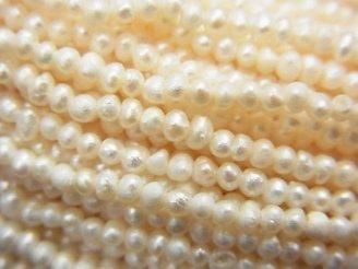 天然石卸 1連580円!極小淡水真珠ケシパールAA ポテト2〜2.5mm ホワイト 1連(約38cm)
