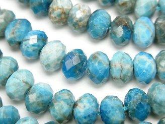天然石卸 素晴らしい輝き!ブルーアパタイトAA+ ボタンカット9×9×6 半連/1連(約37cm)