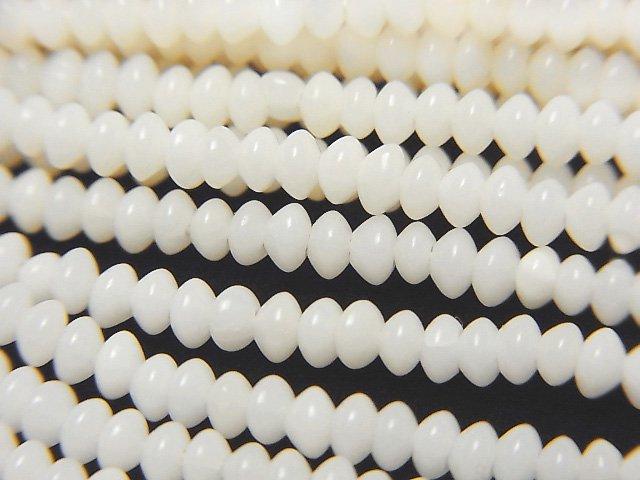 ホワイトコーラル(白珊瑚) ロンデル3×3×2mm 1連(約38cm)