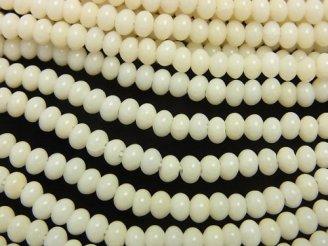 天然石卸 1連780円!ホワイトコーラル(白珊瑚) ロンデル4×4×3 1連(約38cm)