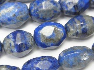 天然石卸 1連1,180円〜!ラピスラズリA+ タンブルカット 1連(約36cm)