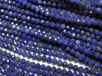素晴らしい輝き!ラピスラズリAAA-〜AA++ ボタンカット2〜3mm 半連/1連(約32cm)