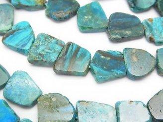 天然石卸 1連2,480円!ペルー産ブルーオパールAAA-〜AA++ スライスタンブル 1連(約18cm)