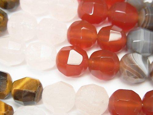 いろんな天然石 ラウンドカット10mm 半連/1連(約38cm)