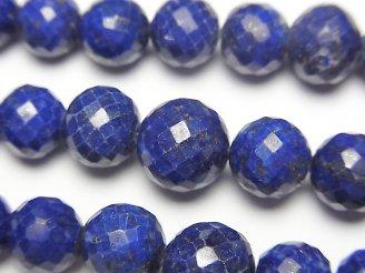 天然石卸 宝石質ラピスラズリAAA ラウンドカット 半連/1連(約18cm)