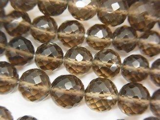 天然石卸 宝石質スモーキークォーツAAA- ラウンドカット6〜7mm 半連/1連(約40cm)