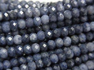 天然石卸 素晴らしい輝き!サファイアAA++ ボタンカット3×3×2mm 半連/1連(約37cm)