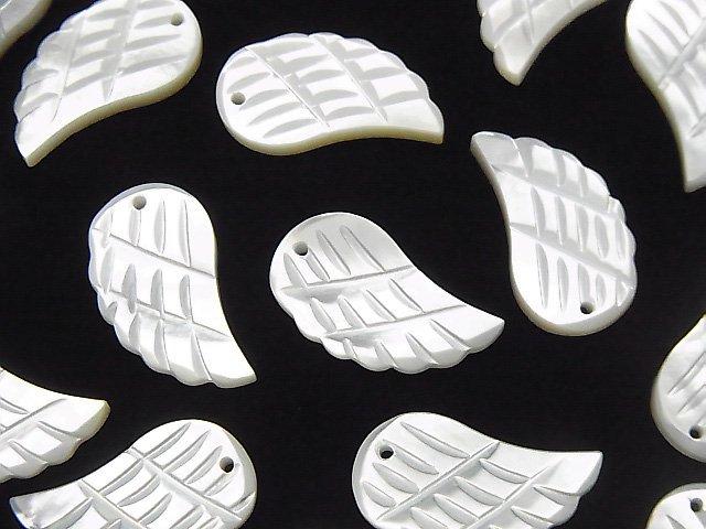 高品質ホワイトシェルAAA 天使の羽根 18×10×2mm 3粒