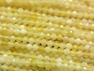 天然石卸 1連980円!素晴らしい輝き!イエローオパールAAA- 極小ラウンドカット2mm 1連(約38cm)