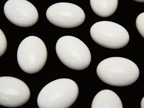 ホワイトオニキスAAA- オーバル型カボション14×10mm 2粒220円!