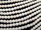 天然石卸 1連880円!ホワイトコーラル(白サンゴ) ラウンドカット3mm 1連(約38cm)