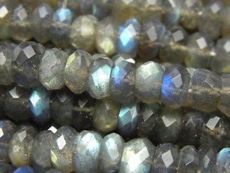 天然石卸 宝石質ラブラドライトAAA ボタンカット 半連/1連(約33cm)