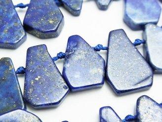 天然石卸 ラピスラズリAA+ ペアシェイプ〜タンブルカット スライス クレオ穴 半連/1連(約38cm)
