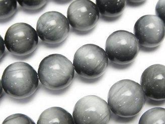 天然石卸 イーグルアイAAA- ラウンド10mm 半連/1連(約38cm)