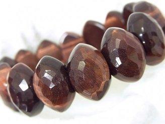 天然石卸 1連1,380円!レッドタイガーアイAA++ 2つ穴マーキスカット19×13×8 1連(ブレス)