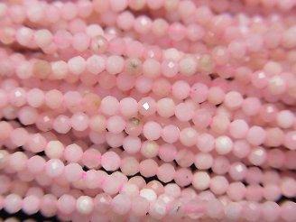 天然石卸 素晴らしい輝き!1連1,280円!ピンクオパールAAA 極小ラウンドカット2mm 1連(約38cm)