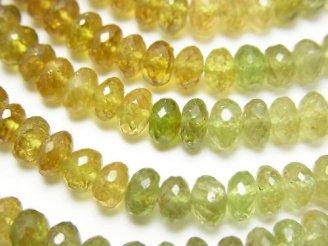 天然石卸 宝石質グロッシュラー・ガーネットAAA ボタンカット カラーグラデーション 半連/1連(約34cm)