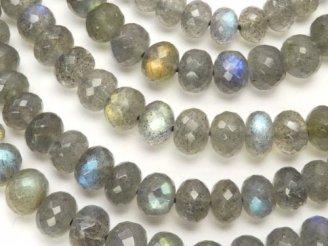天然石卸 極上カット!宝石質ラブラドライトAAA ボタンカット サイズグラデーション 半連/1連(約38cm)