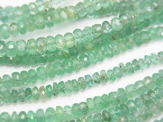 天然石卸 ザンビア産宝石質エメラルドAAA-〜AA++ ボタンカット 半連/1連(約37cm)