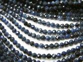 天然石卸 素晴らしい輝き!宝石質サファイアAAA 極小ラウンドカット2〜2.5mm 半連/1連(約32cm)