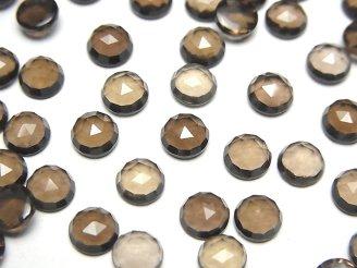 天然石卸 宝石質スモーキークォーツAAA ローズカット ラウンド型6×6×3 5粒380円!