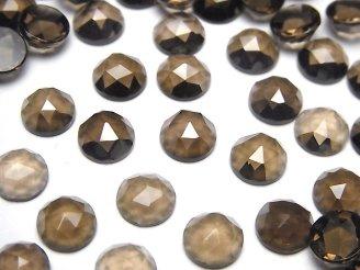 天然石卸 宝石質スモーキークォーツAAA ローズカット ラウンド型8×8×4 4粒480円!