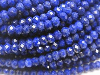 天然石卸 素晴らしい輝き!ラピスラズリAA++ ボタンカット4×4×2.5mm 半連/1連(約38cm)