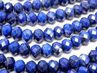 天然石卸 素晴らしい輝き!ラピスラズリAA++ ボタンカット6×6×5mm 半連/1連(約36cm)