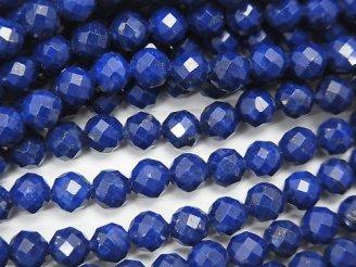 天然石卸 素晴らしい輝き!宝石質ラピスラズリAAA ラウンドカット4mm 半連/1連(約37cm)