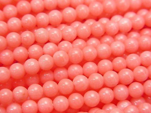 ピンクオレンジコーラル(染) ラウンド4mm 1連(約38cm)