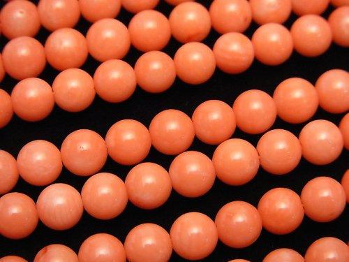 ピンクオレンジコーラル(染) ラウンド6mm 1連(約38cm)