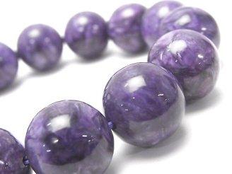 天然石卸 1点もの!高品質チャロアイトAAA 大粒ラウンド17mm 1連(ブレス) NO.8