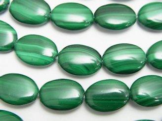 天然石卸 マラカイトAAA オーバル14×10×4mm 半連/1連(約36cm)