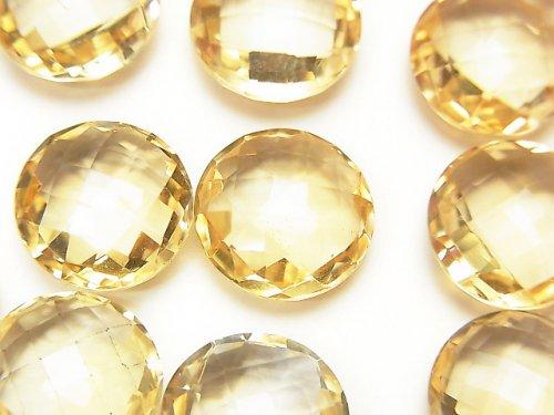 【動画】宝石質シトリンAAA 穴なしコインカット12×12mm 2個
