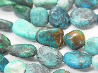 天然石卸 1連1,280円!ペルー産クリソコラAA++ タンブル 1連(約37cm)