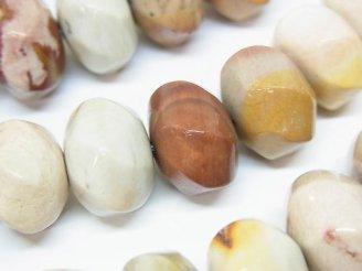 天然石卸 アフリカンジャスパー 6面ツイスト×ボタンカット14×14×10 半連/1連(約37cm)