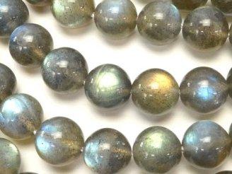 天然石卸 最上級ラブラドライトAAA+ ラウンド9mm 1/4連〜1連(約38cm)