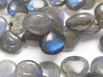 天然石卸 宝石質ブルーラブラドライトAA++ マロン ブリオレット(プレーン) 半連/1連(約18cm)