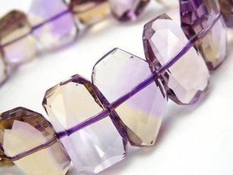 天然石卸 1点もの!宝石質アメトリンAAA 横長タンブルカット 1連(ブレス) NO.32