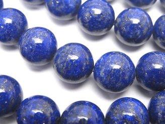 天然石卸 ラピスラズリAA++〜AA+ ラウンド12mm 1/4連〜1連(約38cm)