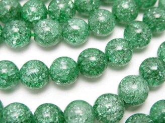 天然石卸 1連780円!グリーンカラー1 クラッククリスタル ラウンド8mm 1連(約37cm)