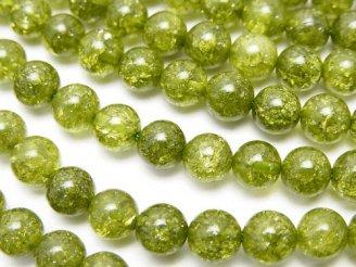 天然石卸 1連680円!グリーンカラー2 クラッククリスタル ラウンド6mm 1連(約38cm)