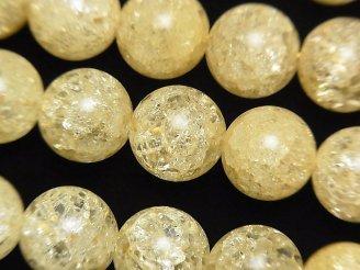 天然石卸 イエローカラー クラッククリスタル ラウンド12mm 半連/1連(約36cm)