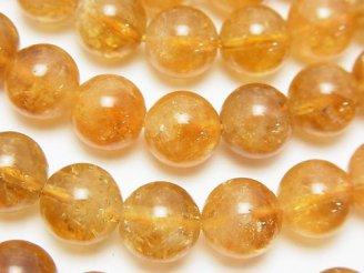 天然石卸 ウルグアイ産ブランデーシトリンAA+ ラウンド10mm 1/4連〜1連(約38cm)