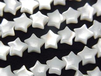 天然石卸 高品質ホワイトシェル(白蝶貝)AAA スター(星)8×8×3mm 1/4連〜1連(約38cm)