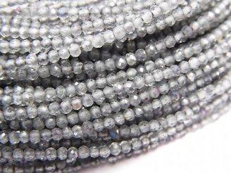 天然石卸 素晴らしい輝き!1連980円!宝石質ミスティックトパーズAAA ボタンカット2mm 【グレー】 1連(約31cm)