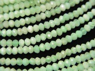 天然石卸 素晴らしい輝き!稀少!グリーンオパールAA++ ボタンカット3×3×2 半連/1連(約38cm)